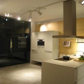 suelo tienda cocinas Bilbao color Gris